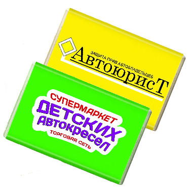 ШОКО_edited.png