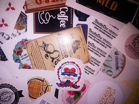 Хотите заказать печать наклеек, этикеток в Ростове-на-Дону? С чего начать?