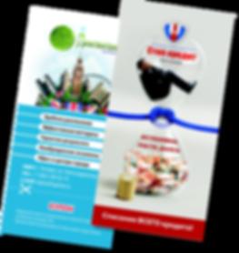 листовки, буклеты, флаера, каталоги, бланки печатаем в Т-групп