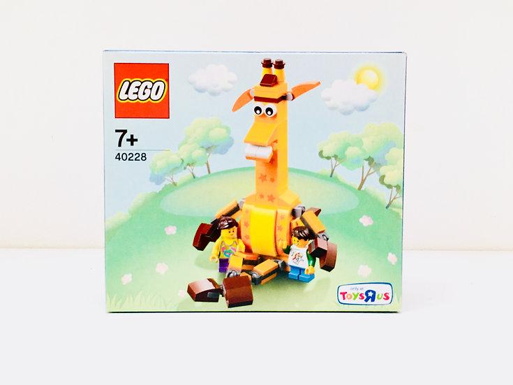 """LEGO ® TOY S """"R"""" US 40228 Goeffrey & Friends"""