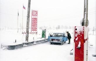 Russland-Komi-003.jpg