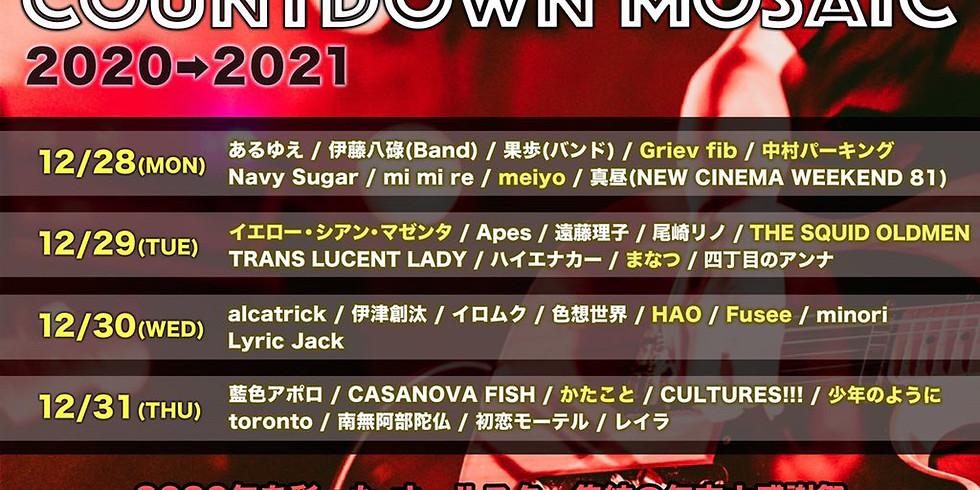 MOSAiC presents.「COUNTDOWN MOSAiC 2020→2021」