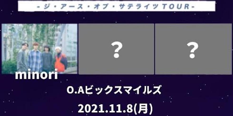 "the satellites ""ジ・アース・オブ・サテライツTOUR"""