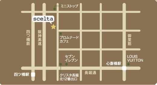 大阪美容室、ヘアループ、増毛、ヘキサジーファクター
