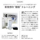 P07_Reborn様-2.png
