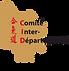 logo-CID-2018.png