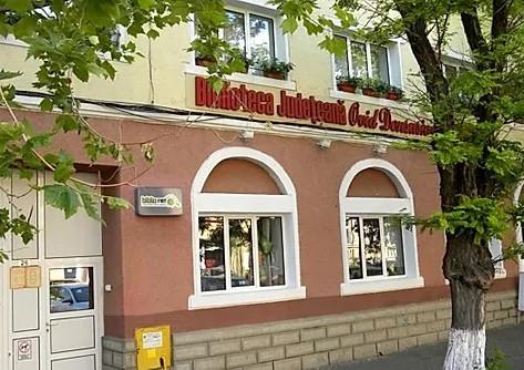 Biblioteca Județeană își suspendă activitatea cu publicul