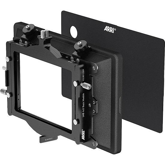 4 x 5.65 ARRI Matte Box (LMB 4x5)