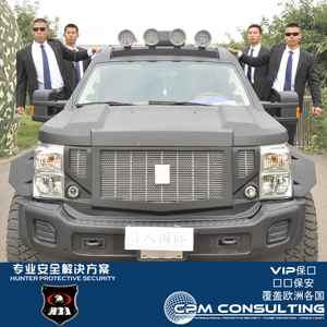 security services in china