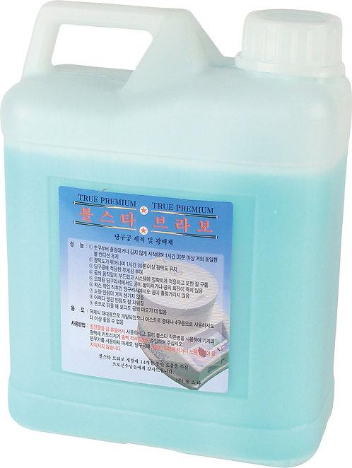 Ballstar BSLC Liquid Cleaner