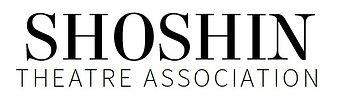 shoshin_logo.jpg