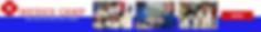 leaderboard size web banner 2020.png