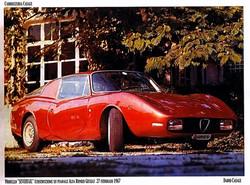 1967 Dario Casale Severtail