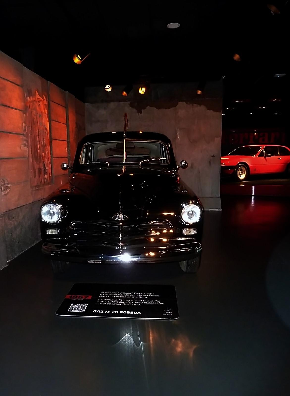 Museo Automobile Torino  (47)
