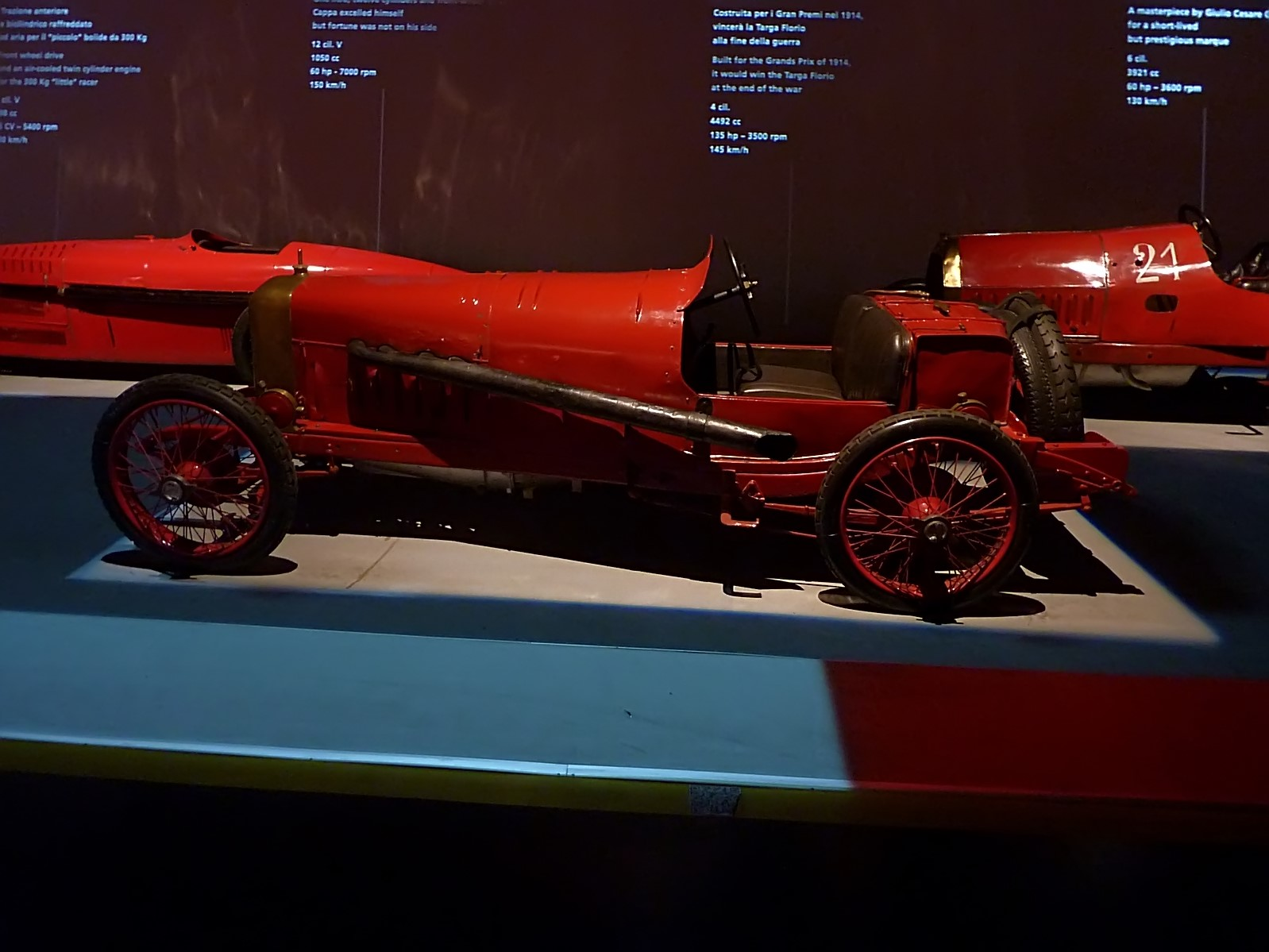 Museo Automobile Torino  (148)