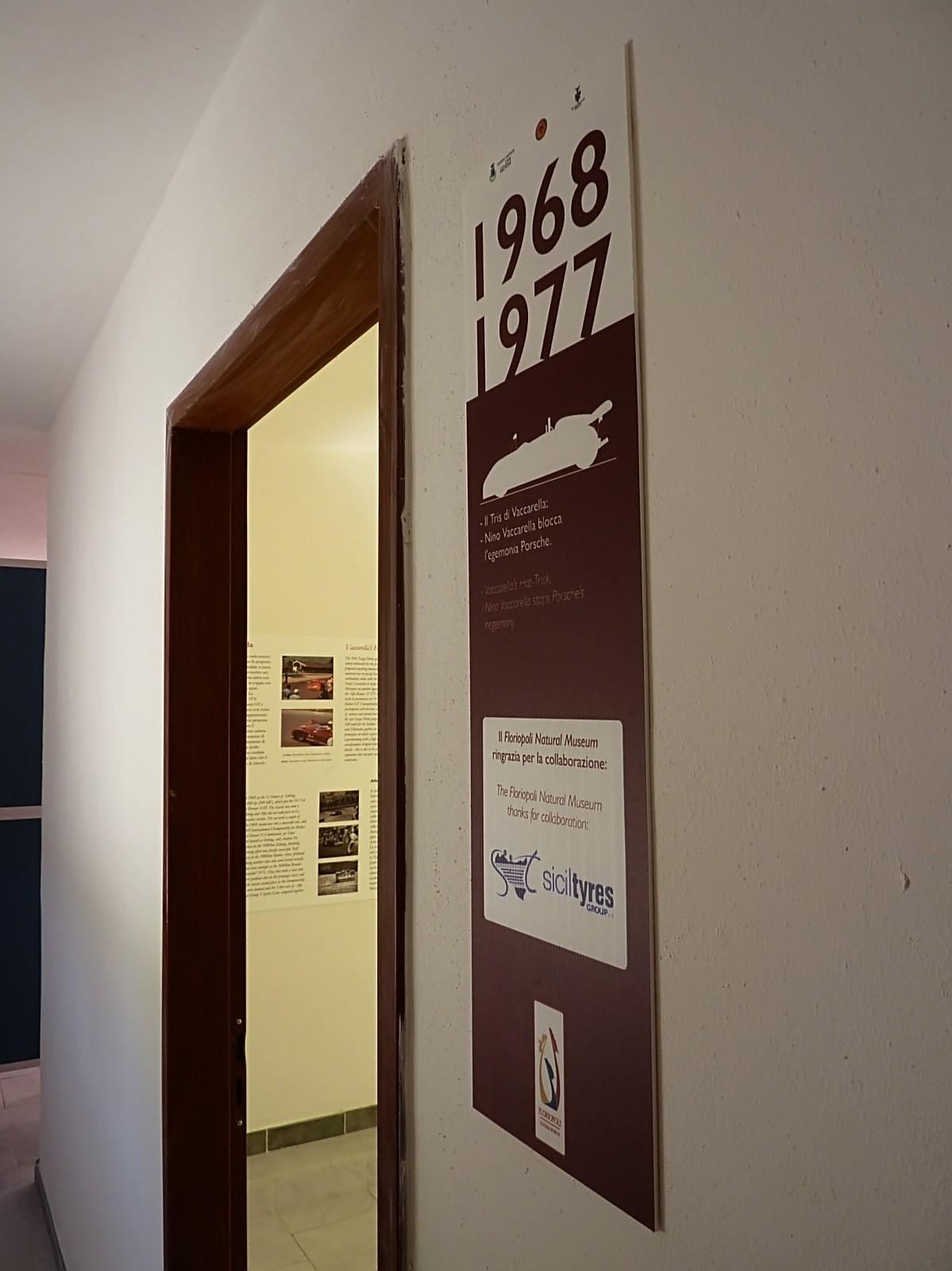 Floriopoli Natural Museum (12).jpg