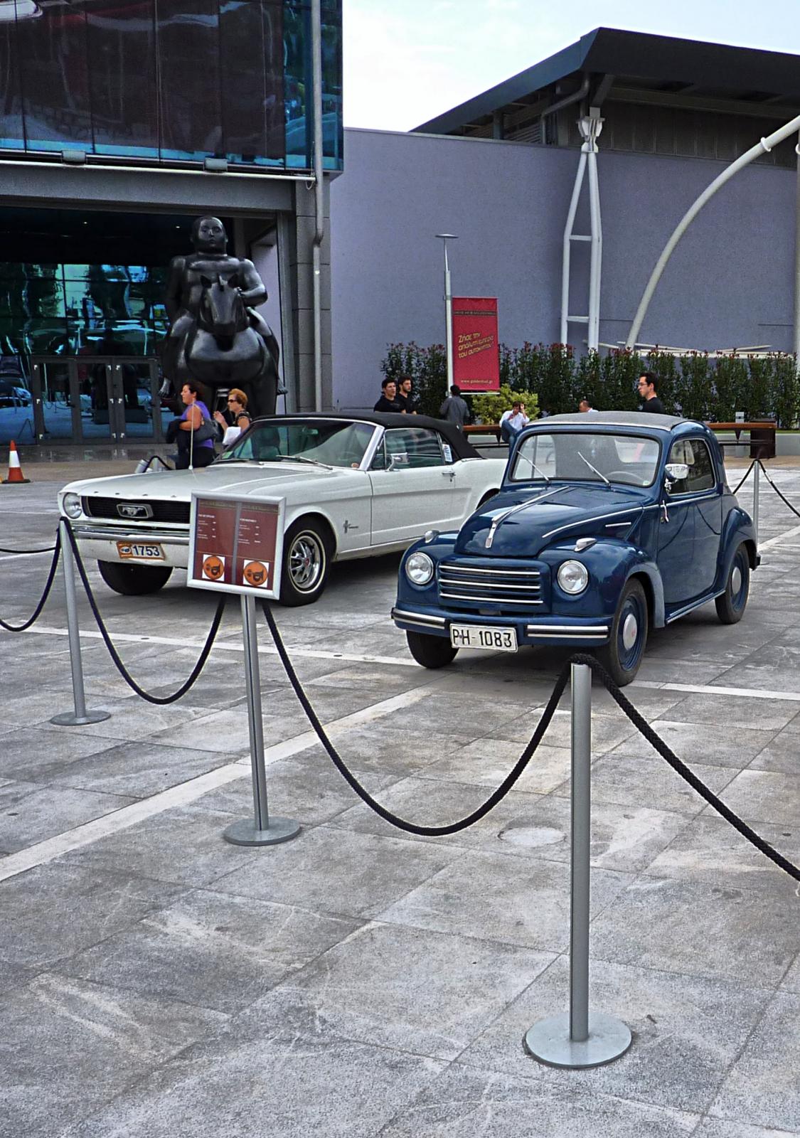 Drive me @ Golden Hall Athens 2009  (12).jpg