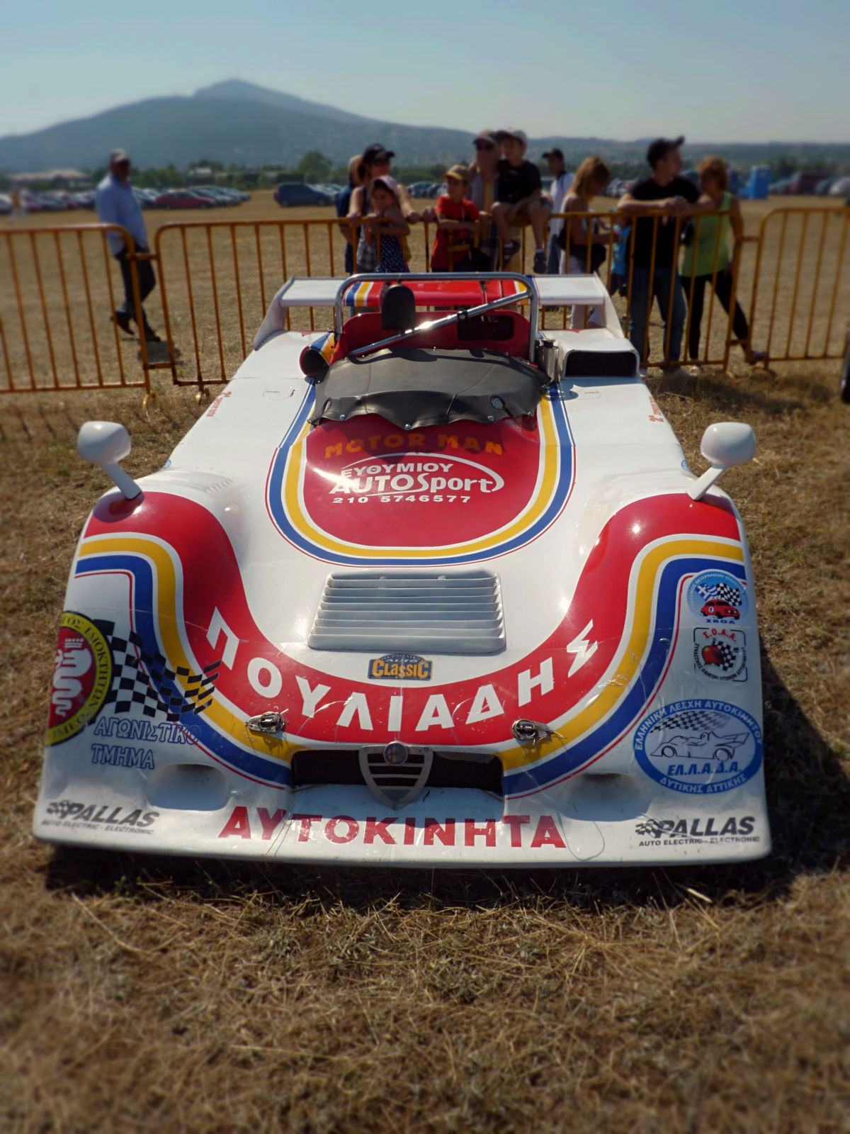 PHILPA Classic Tatoi Circuit (37).jpg