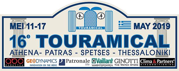 touramical logo