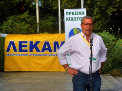 5o Historic Rally Olympus 2016 (108)