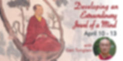 Guide to Bodhisattvas Way of Life BANNER