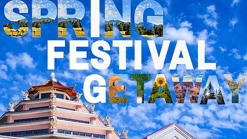 Copy of Spring Festival Getaway @ IKRC G