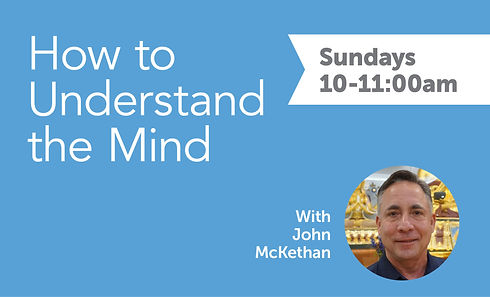 How_to_Understand_the_mind_150dpi_text.j