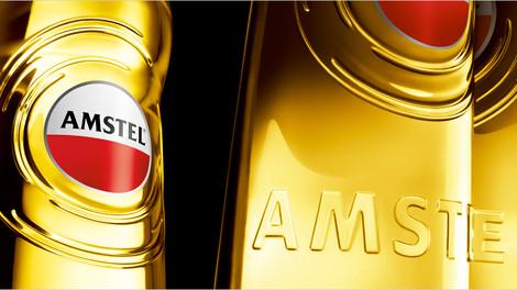 Amstel  Pulse_detail_3.jpg