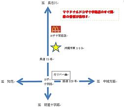 店舗マップ.png