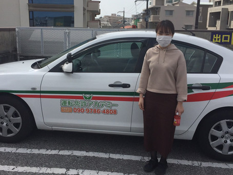 ペーパードライバー教習(那覇市)