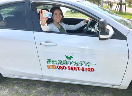 運転免許アカデミーに通って一発試験で免許を取るのがいいの?自動車学校がいいの?(一発試験沖縄)