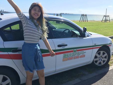実は沖縄にも多いぞ!ペーパードライバーさん