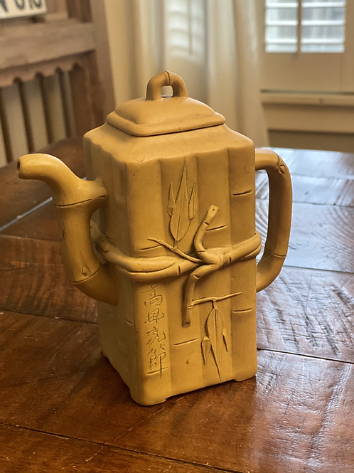 Vintage Asian Bamboo Clay Teapot