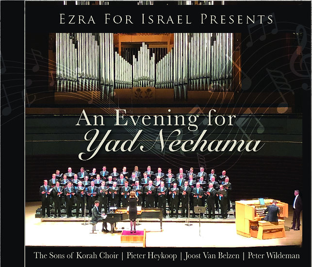 Sons of Korah - An Evening for Yad Nechena 2 CD
