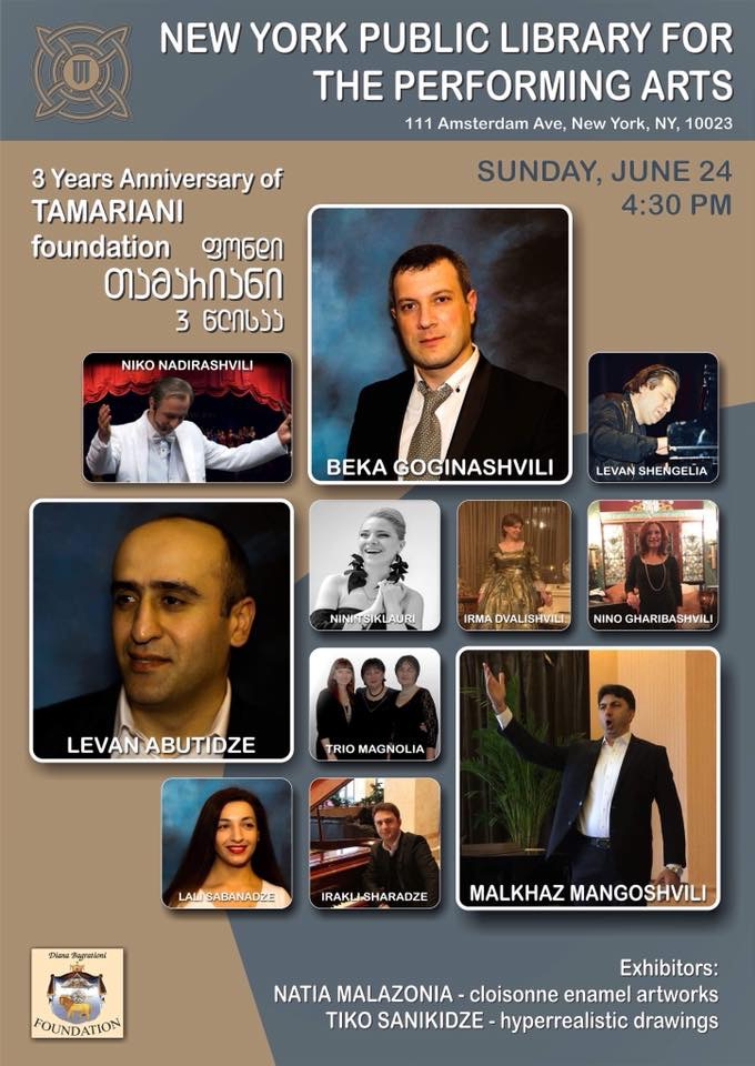 Tamariani 3rd Anniversary Concert