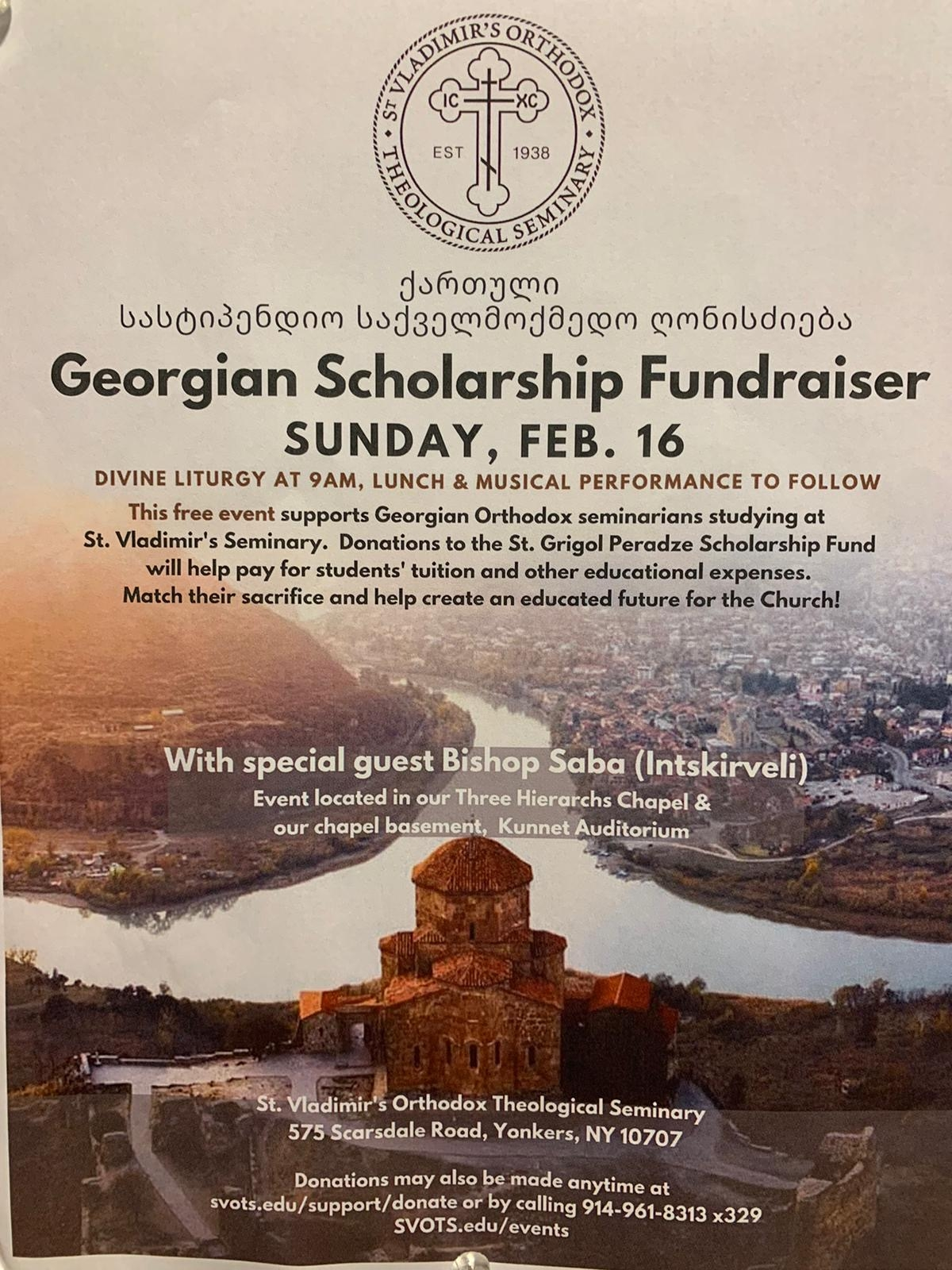 Georgian Scholarship Fundraiser
