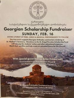 Georgian Scholarship Fundraiser
