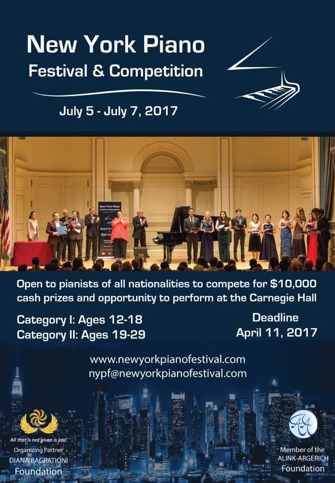 New York Piano Festival Summer 2017