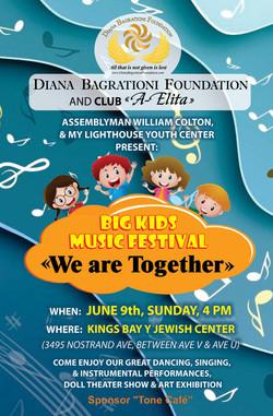 Big Kids Music Festival