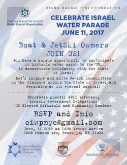 Celebrate Israel Water Parade
