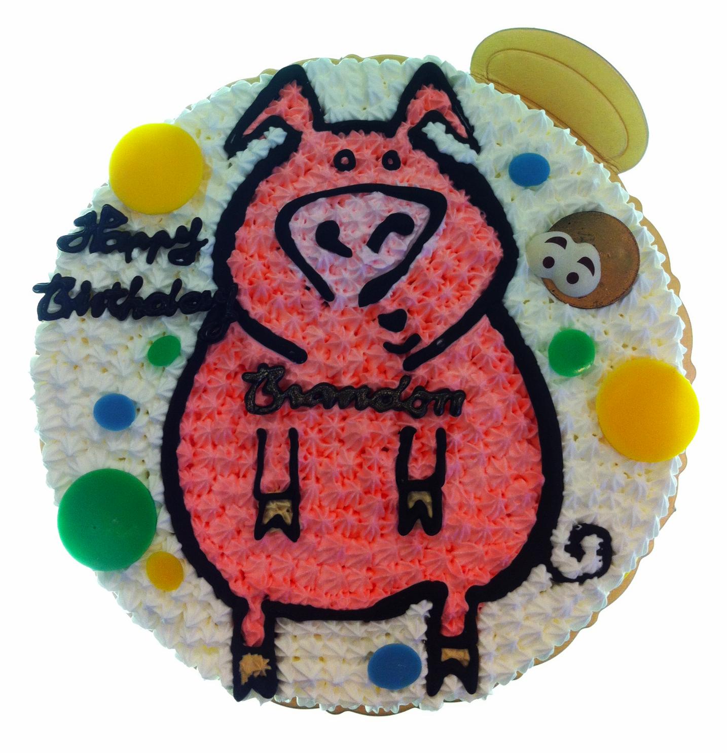 CR-050    Pig