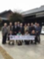 第55回中京工芸会工芸会総会