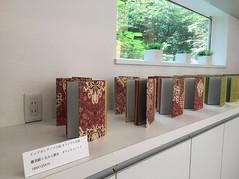 手製本の世界@軽井沢