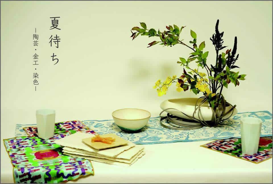 石澤真奈さんの作品「流金置物」