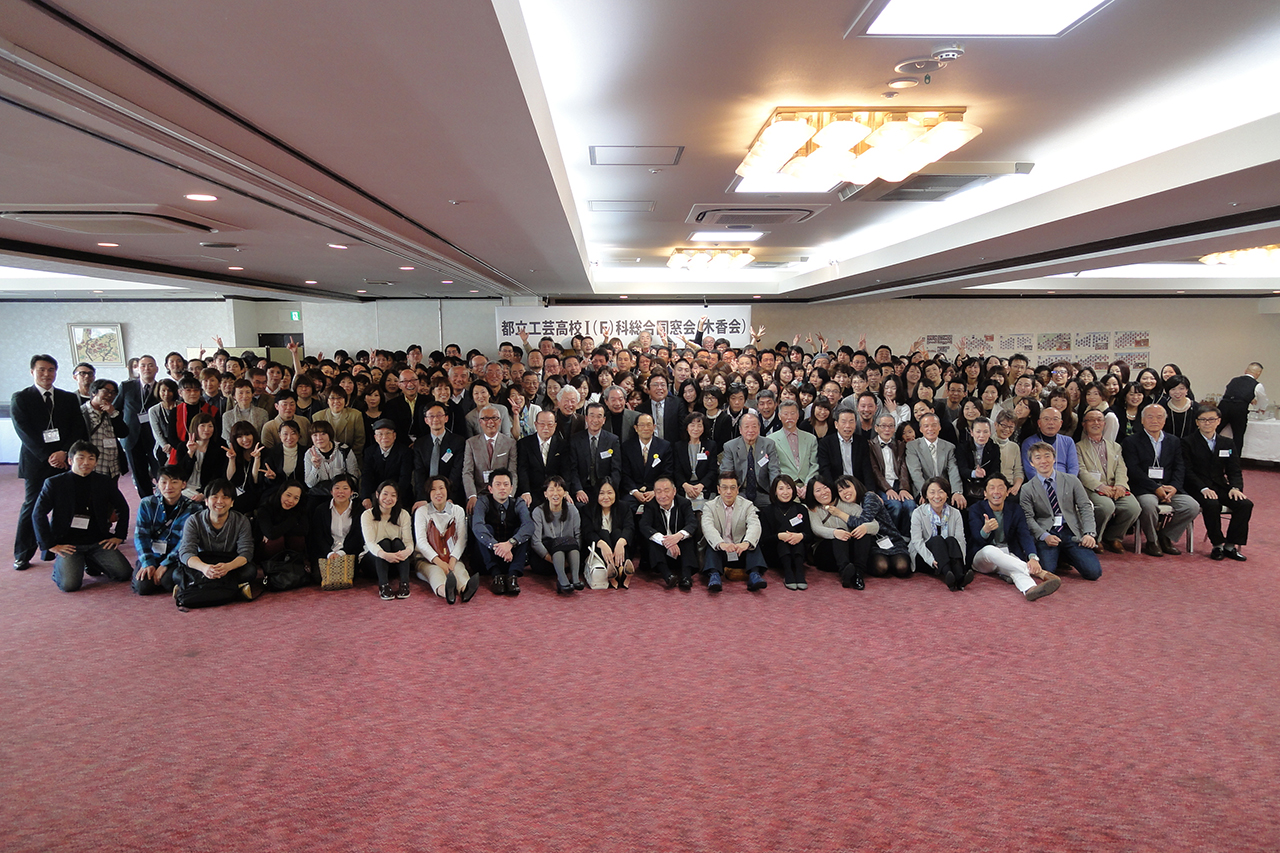 I(F)科総合同窓会-木香会-の開催