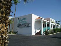 yuma-landing-restaurant-1.jpg