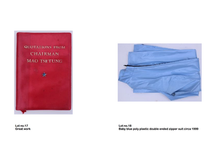 Auction catalogue page
