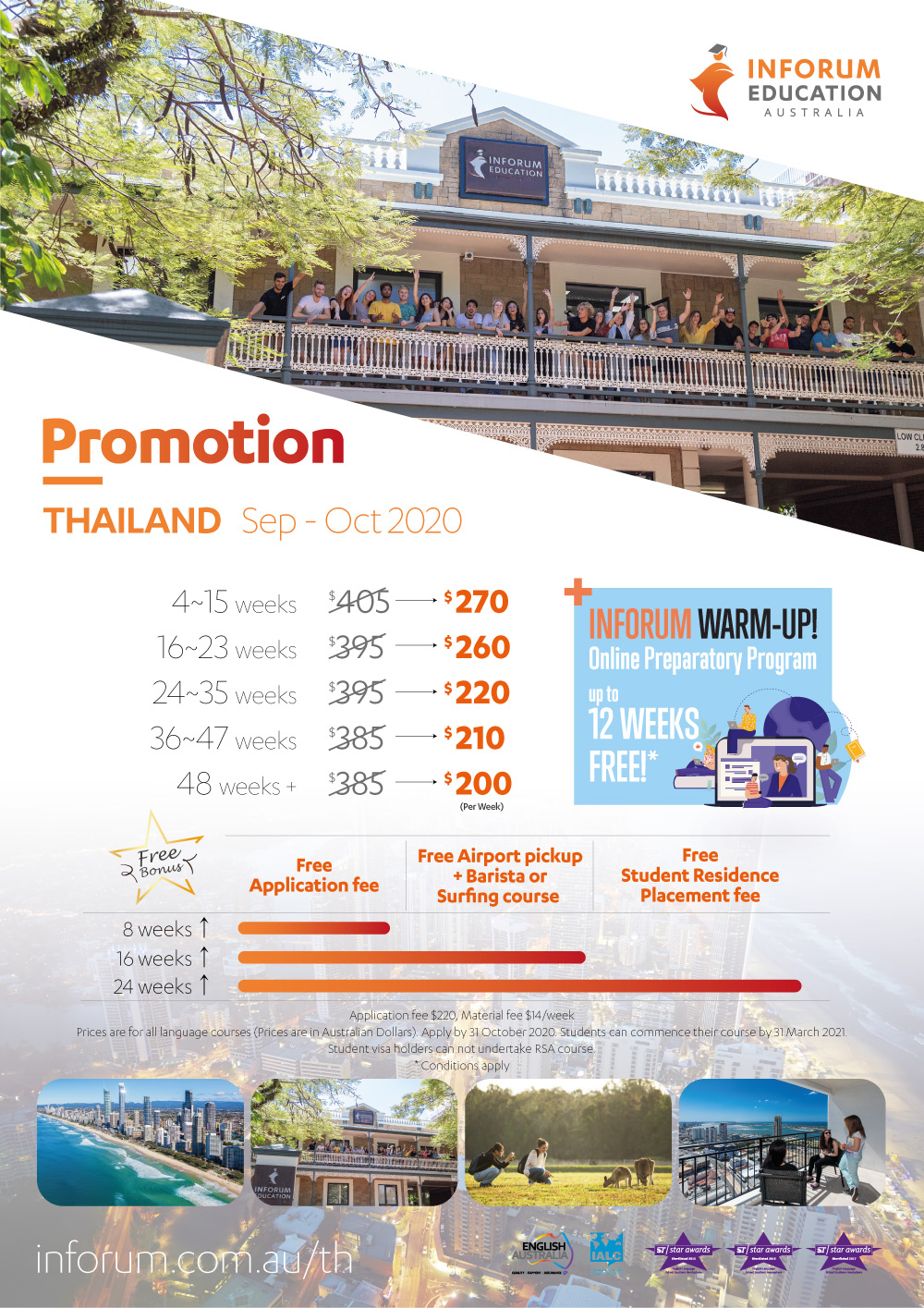 Inforum_Promotion_Sep_2020