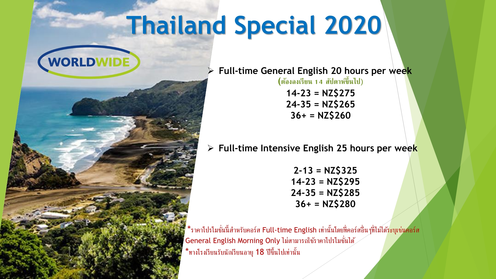 Thailand Special 2020-1