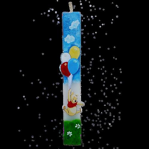 555 Αρκουδάκι μπαλόνια